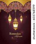ornate vector banner  vintage...   Shutterstock .eps vector #603768599