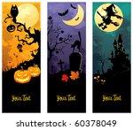halloween banners set | Shutterstock .eps vector #60378049