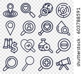 search icons set. set of 16... | Shutterstock .eps vector #603788591