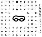 swimming glasses icon...