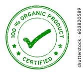 grunge green 100 percent... | Shutterstock .eps vector #603820589