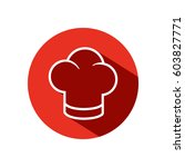 chef vector icon | Shutterstock .eps vector #603827771