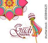 gudi padwa celebration greeting ... | Shutterstock .eps vector #603844625