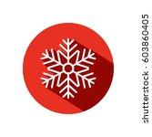 snowflake vector icon | Shutterstock .eps vector #603860405