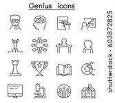 genius  smart   intelligent... | Shutterstock .eps vector #603872825