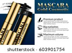 luxury mascara ads gold package ... | Shutterstock .eps vector #603901754