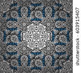stylish graphic pattern.... | Shutterstock . vector #603915407