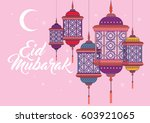 raya greetings template vector  ... | Shutterstock .eps vector #603921065