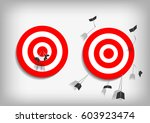 vector   archery targets and... | Shutterstock .eps vector #603923474