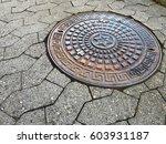 manhole cover | Shutterstock . vector #603931187
