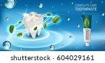 antibacterial toothpaste ads.... | Shutterstock .eps vector #604029161