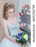 young bride  wedding | Shutterstock . vector #604156739