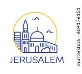 jerusalem city icon. vector | Shutterstock .eps vector #604176101