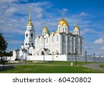 Assumption Cathedral  At...