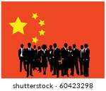 business people | Shutterstock .eps vector #60423298