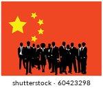 business people | Shutterstock .eps vector #60423298