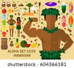 aloha set cute hawaiian concept ... | Shutterstock .eps vector #604366181