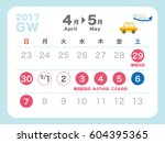 calendar of national holidays... | Shutterstock .eps vector #604395365