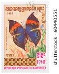 kampuchea   circa 1983  a stamp ...   Shutterstock . vector #60440551