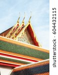 Small photo of Chofah, literally sky tassel, typical architectural ornamentation on the roofs of Buddhist buildings, Wat Pho, Bangkok