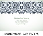 arabesque lace damask seamless... | Shutterstock .eps vector #604447175