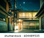 pontocho in kyoto  japan | Shutterstock . vector #604489535