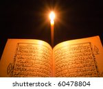 al quran and candle light   Shutterstock . vector #60478804