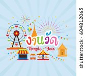 thai temple fair  typeface with ... | Shutterstock .eps vector #604812065