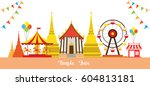 thai temple fair  thailand... | Shutterstock .eps vector #604813181