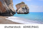Aphrodite\'s Rock In Cyprus.