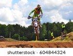 plunge lithuania june 12... | Shutterstock . vector #604844324