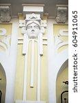 architectural elements decor ... | Shutterstock . vector #604911065