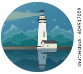 lighthouse on mountains... | Shutterstock .eps vector #604917059