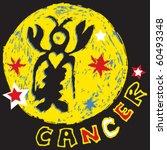 naive horoscope  hand drawn... | Shutterstock .eps vector #60493348