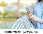 shopping human with bag... | Shutterstock . vector #605008751
