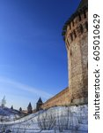 The Smolensk Fortress Wall In...
