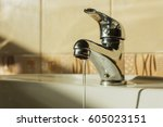 stream flows from a poorly... | Shutterstock . vector #605023151
