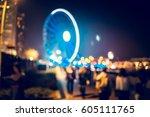 bokeh city street background | Shutterstock . vector #605111765