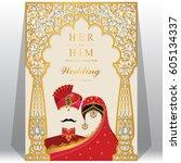 indian wedding invitation card... | Shutterstock .eps vector #605134337
