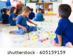 blur image of children in child ... | Shutterstock . vector #605159159
