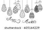 vector eggs. congratulation... | Shutterstock .eps vector #605164229