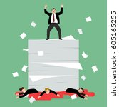 businessmen standing over a lot ... | Shutterstock .eps vector #605165255