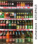 Small photo of Ipoh ,Malaysia on 17th March 2017. Bottle Drinks are organized neatly to display for sale at Aeon supermarket in Ipoh