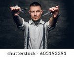portrait of tattooed male... | Shutterstock . vector #605192291