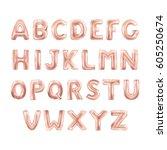 balloons abc alphabet | Shutterstock .eps vector #605250674
