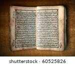 Open book in side of Al-Quran on wood - stock photo