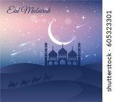 modern islamic eid mubarak card ... | Shutterstock .eps vector #605323301
