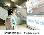 intelligent digital signage... | Shutterstock . vector #605323679