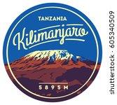 Mount Kilimanjaro In Africa ...