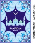ramadan greeting card with the... | Shutterstock .eps vector #605354351